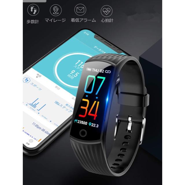 IP67防水 スマートウォッチ 電話アプリ通知の通販 by 富田shop|ラクマ