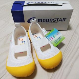 ムーンスター(MOONSTAR )の(新品タグ付)はだしっこ 黄色 15.0 MOONSTAR 上履き 男の子女の子(スクールシューズ/上履き)