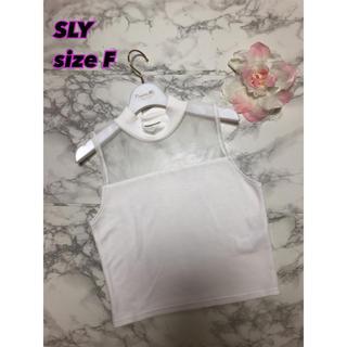 スライ(SLY)の④⑦⑤SLY ハイネックトップス  メッシュ タンクトップ sizeF(タンクトップ)