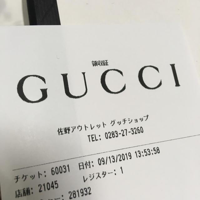 Gucci(グッチ)の新品未使用エスパドリーユGUCCIグッチ22.5cmブルームス シューズ靴 レディースの靴/シューズ(スニーカー)の商品写真