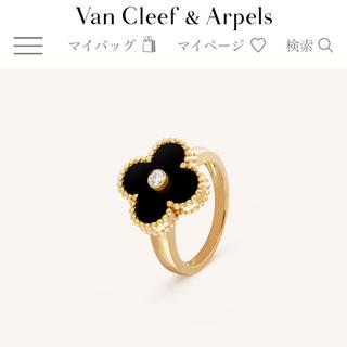 ヴァンクリーフアンドアーペル(Van Cleef & Arpels)のヴァンクリーフ&アーペルオニキス1Pリング(リング(指輪))