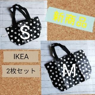 IKEA - 新品IKEAエコバッグ 水玉模様 白黒 2枚セット