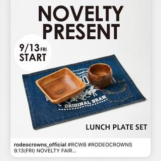 ロデオクラウンズワイドボウル(RODEO CROWNS WIDE BOWL)のRCWB✳︎ランチプレートセット✳︎(食器)