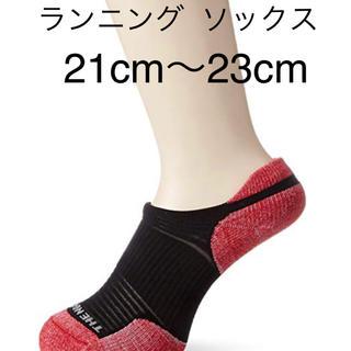 ザノースフェイス(THE NORTH FACE)の新品タグ付き THE NORTH 機能性ランニング ソックス Low Ankle(ソックス)