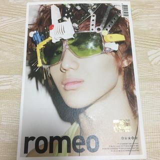 シャイニー(SHINee)のSHINee 2nd Mini Album Romeo (K-POP/アジア)