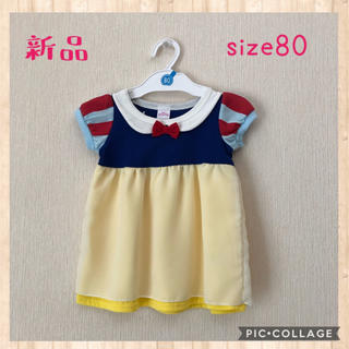 Disney - 新品☆白雪姫ワンピース  80