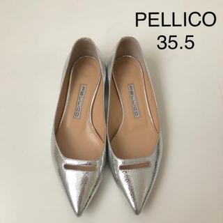 PELLICO - 美品 ★ ペリーコ  アネッリ シルバー フラットパンプス