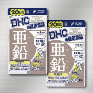 DHC - DHC亜鉛 20日分×2袋 賞味期限2022.6