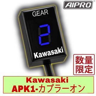 カワサキ(カワサキ)のアイプロ製★シフトインジケーター APK1 ZRX1200 ダエグ(パーツ)