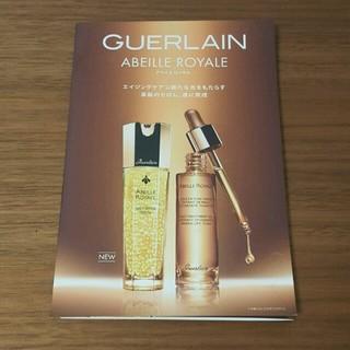 ゲラン(GUERLAIN)のゲラン アベイユロイヤル サンプル(美容液)