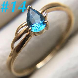 k18 ブルートパーズ ダイヤモンド 大きめサイズ #14号(リング(指輪))