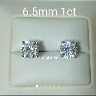 ドゥロワー(Drawer)の新品 最高級人工ダイヤ SONA ダイヤモンド ピアス 1ct 一粒ダイヤ(ピアス)