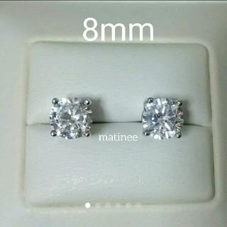 ドゥロワー(Drawer)の新品 最高級人工ダイヤ SONA ダイヤモンド ピアス  8mm 一粒ダイヤ(ピアス)