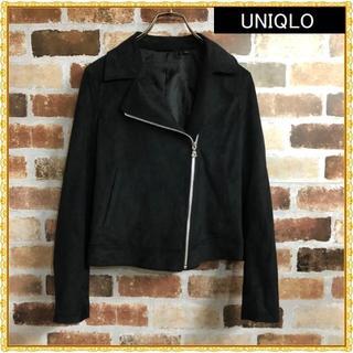 ユニクロ(UNIQLO)の【UNIQLO】フェイクスウェードダブルライダースジャケット(ライダースジャケット)