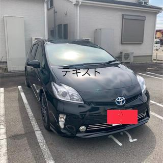 トヨタ - プリウス後期   30  S  車検2年  黒
