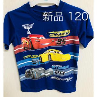 Disney - カーズ  ライトニングマックイーン Tシャツ 120 男の子
