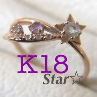 k18 トパーズとお星様の ピンクゴールド ピンキーリング(リング(指輪))