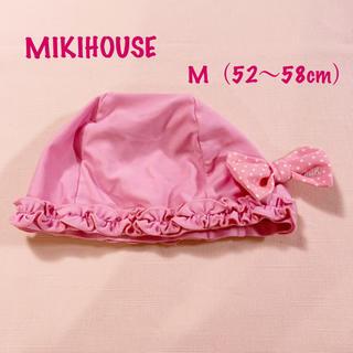 ミキハウス(mikihouse)のミキハウス スイムキャップ  52〜58cm ピンク(水着)