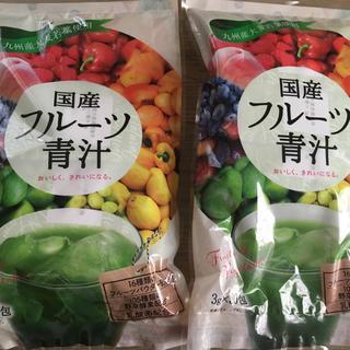 国産フルーツ青汁 2袋