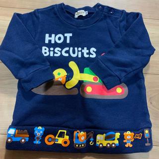HOT BISCUITS - HOTBISCUITS
