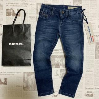 DIESEL - 新品タグ付き ジョグジーンズ ストレッチ デニム