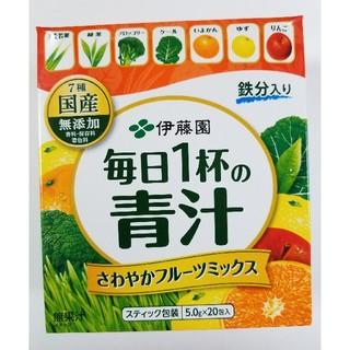 伊藤園 - 伊藤園 毎日1杯の青汁 さわやかフルーツミックス