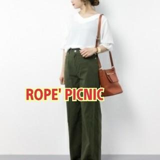 ロペピクニック(Rope' Picnic)のキャンディスリーブ バックシャンカットソーブラウス Vネック 七分袖 白(シャツ/ブラウス(長袖/七分))