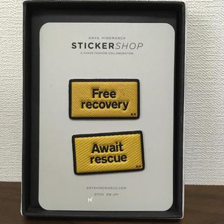 ANYA HINDMARCH - 新品 アニヤハインドマーチ ステッカー Free recovery