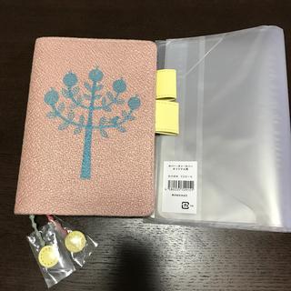ミナペルホネン(mina perhonen)の新品未使用  ほぼ日手帳カバー  ミナペルホネン  (その他)