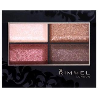 リンメル(RIMMEL)の新色★トレンドカラー★リンメル ロイヤルヴィンテージアイズ 016(アイシャドウ)
