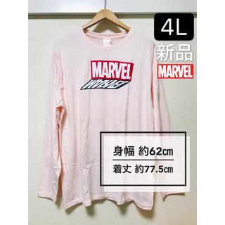 マーベル(MARVEL)の新品タグ付き 大きいサイズ4L MARVEL マーベル ロンT(Tシャツ/カットソー(七分/長袖))