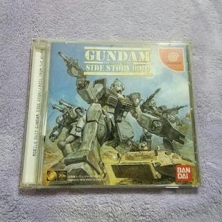 バンダイ(BANDAI)のドリームキャスト 機動戦士ガンダム外伝 コロニーの落ちた地で・・・(家庭用ゲームソフト)
