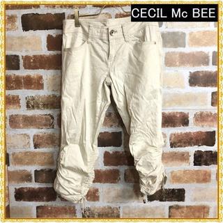 セシルマクビー(CECIL McBEE)の【CECIL Mc BEE】くしゅくしゅリブデザインコットンパンツ(カジュアルパンツ)