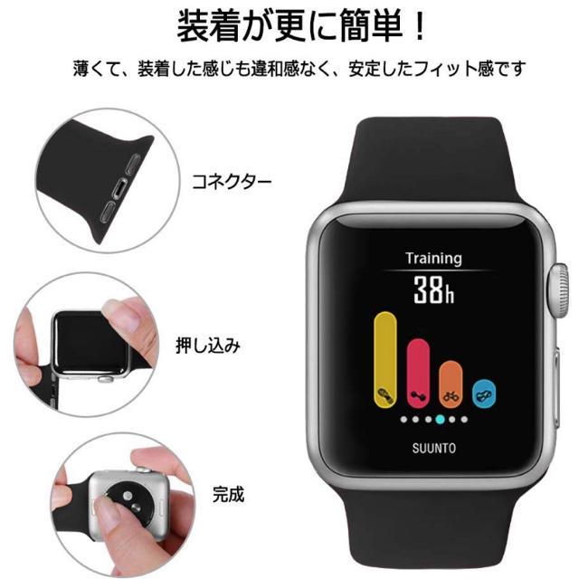 Apple Watch バンド 全機種対応 コンパチブル 交換ベルドの通販 by 海老原's shop|ラクマ