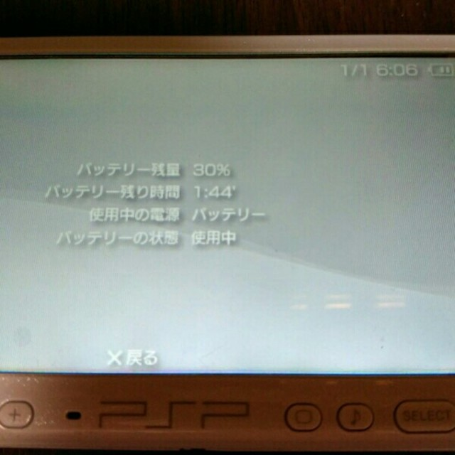 PlayStation Portable(プレイステーションポータブル)のオマケ有 PSP-3000 パタポン2 ドンチャカ ♪ Winterギフトパック エンタメ/ホビーのゲームソフト/ゲーム機本体(携帯用ゲーム機本体)の商品写真