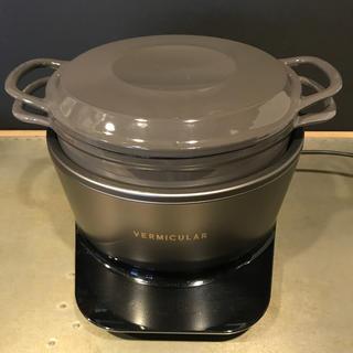 バーミキュラ(Vermicular)のバーミキュラライスポット PH23Aシリーズ(炊飯器)