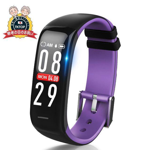 最新版スマートウォッチ 心拍計 歩数計 活動量計 血圧計 睡眠計測の通販 by Shop Dream Kids 21|ラクマ