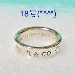 ティファニー(Tiffany & Co.)の1837リング 18号 美品です(*^^*)(リング(指輪))