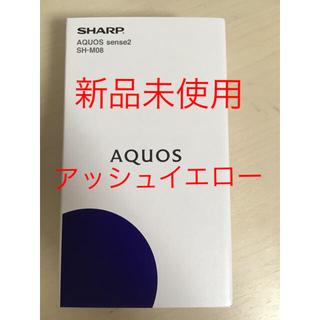 アクオス(AQUOS)の【送料込】SHARP SH-M08 アッシュイエロー【購入証明書付き】(スマートフォン本体)
