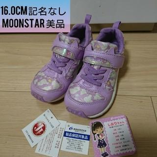 MOONSTAR  - 美品 MoonSTAR 16.0cm 女の子 スニーカー