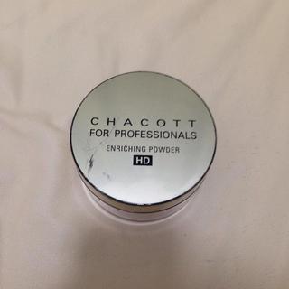 チャコット(CHACOTT)のチャコット フィニッシングパウダー(フェイスパウダー)