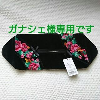 FEILER - 【新品未使用】フェイラー ティッシュボックスカバー
