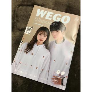 ウィゴー(WEGO)のWEGOカタログ 9月号 新品(ファッション)