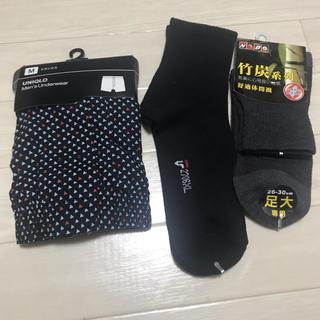 UNIQLO - 新品未使用 3点セット ユニクロ トランクス メンズ 靴下2点