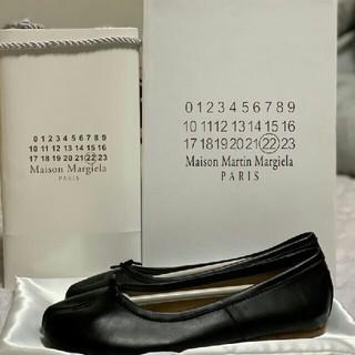 Maison Martin Margiela - Masion Margiela足袋バレエシューズ