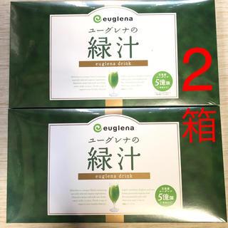 ユーグレナ  緑汁 2箱(青汁/ケール加工食品)