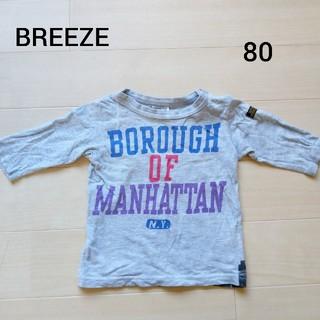 ブリーズ(BREEZE)の【80】BREEZE  ブリーズ  七分袖Tシャツ  グレー(Tシャツ)