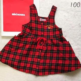 ミキハウス(mikihouse)の美品 100 ミキハウス ジャンパースカート くま 赤チェック 日本製 レトロ(スカート)