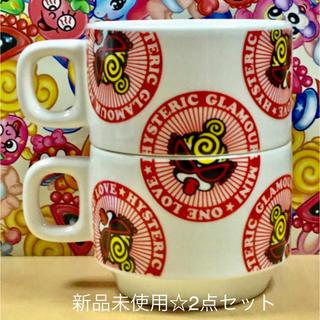 HYSTERIC MINI - ヒスミニ☆正規品☆新品☆ティーカップ☆2点セット☆スタッキングマグ♪スープカップ