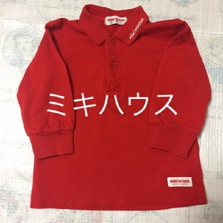 ミキハウス(mikihouse)のミキハウス 80㎝ 赤いポロシャツ(シャツ/カットソー)